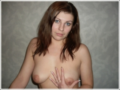 сайт знакомств в новокузнецке фото